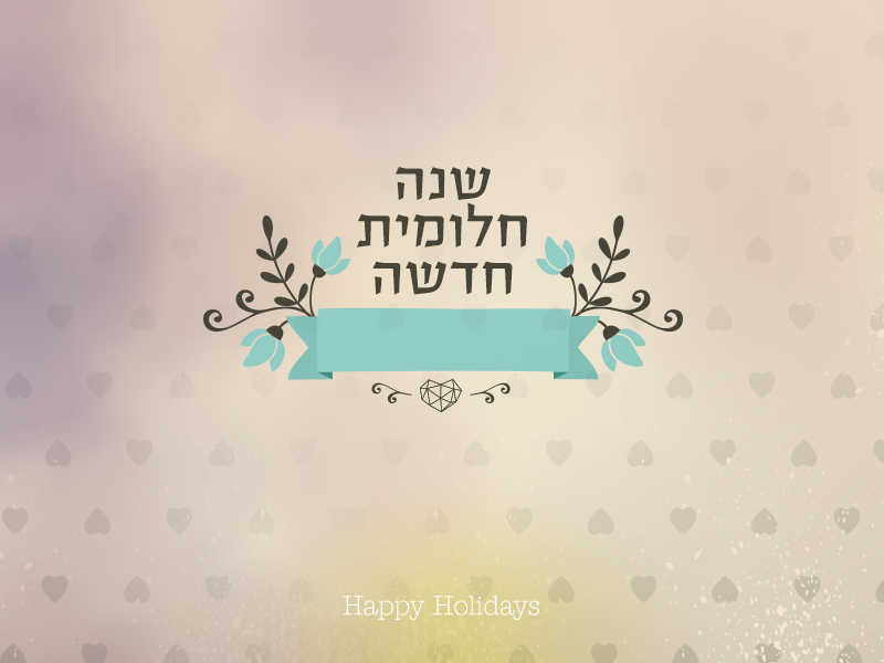 Happy-Holidays-HY-3