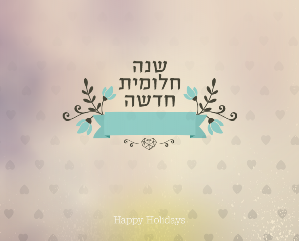 Happy-Holidays-HY-31[1]